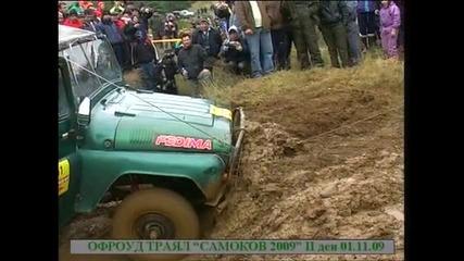 Самоков 4x4 01.11.2009 състезател No 11