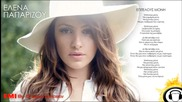 Elena Paparizou - Epitelous Moni New Official Song 2013