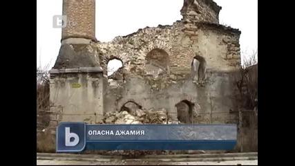 Рухна старата джамия в Гоце Делчев
