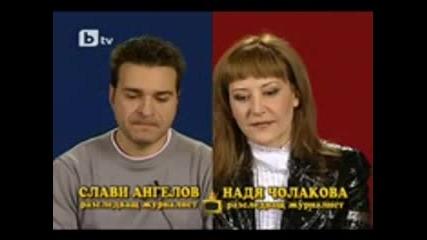 Господари на ефира 29.01.2010 цял епизод