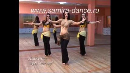 Урок 11 по bally dance
