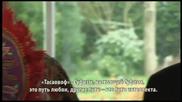 Суфи пътят с д-р Джавад Нурбакш