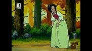 Легендата за Снежанка - Детски Сериен Анимационен Филм 8 Епизод Бг Аудио