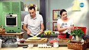 Салата с царевица, домати и чоризо - Бон Апети (28.06.2018)