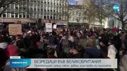 Арести при пореден протест в Бристол (ВИДЕО+СНИМКИ)
