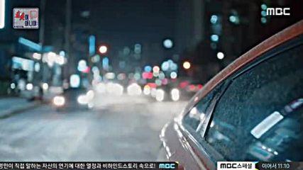 [бг субс] I'm Not a Robot / Аз не съм робот (2018) Епизод 32