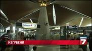 Обявиха пътниците на изчезналия самолет за мъртви