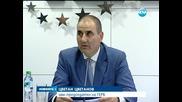 ГЕРБ обяви окончателните си листи за изборите - Новините на Нова