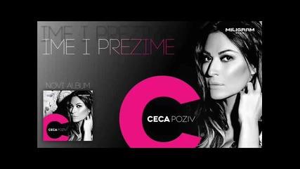 Ceca - Ime i Prezime ( Remix )