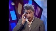 Комиците - Телефонен Оператор Вотка Тел ! МНого Смях (29.08.08)