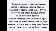 [{my naruto fic}] School life (11)