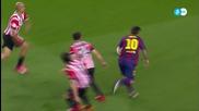Феноменалният гол на Меси срещу Атлетик Билбао [hd]