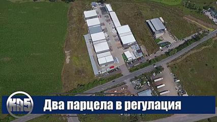КА5 имоти предлага парцел за продажба в Нови Искър