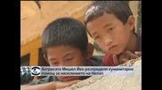 Актрисата Мишел Йео се включи в оказването на помощ на населението в Непал