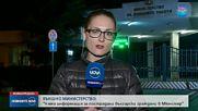 Микробус се вряза в заведение в германски град, има жертви