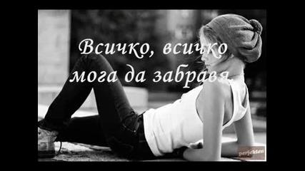 love !?