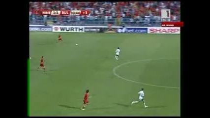 Черна Гора-българия второ полувреме част 4