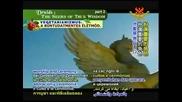 Друидите 2 / Druids - The Seers of True Wisdom 2