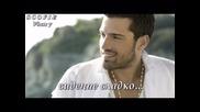Гръцко 2011 Константинос Аргирос - Не ме оставяй сам