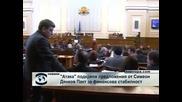 """""""Атака"""" подкрепя финансовата политика на правителството и предлага диференцирани ставки по ДДС"""