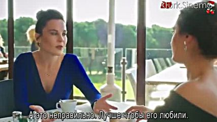 Маленькие преступления 10 рус суб Ufak Tefek Cinayetler