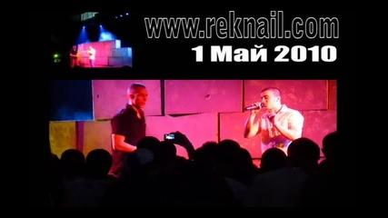 Reknail & Slawek - Химн на Пловдив