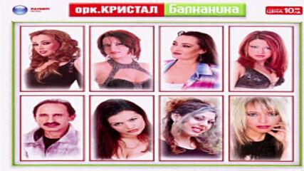 Preslava i Milko Kalaidjiev - Nejen reket