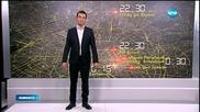Хронологията на атентатите в Париж (ВИДЕО)