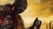 Dark Souls 3 Епизод 1 Мъките Започват + Коментар