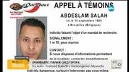 """Франция удари обекти в бастиона на """"Ислямска държава"""""""