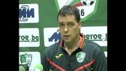 Хубчев: Инициативата беше в Левски, но победихме