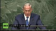 UN: Netanyahu slams Iran nuclear deal at UNGA