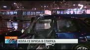 Кола се вряза в автобусна спирка, 4 са пострадалите
