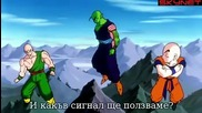 Dragon Ball Z - Сезон 4 - Епизод 133 bg sub
