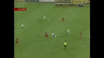 България 2:0 Люксембург ( I Полувреме)