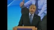 Мохамед Бин Хамам се кандидатира за президентския пост на ФИФА