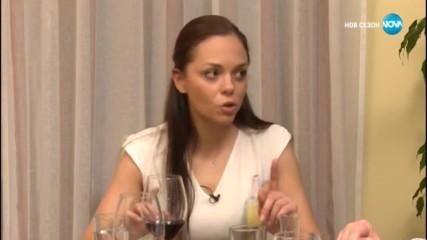 Йоанна Темелкова посреща гости - Черешката на тортата (14.02.2019)