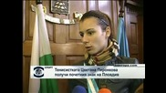Цветана Пиронкова получи почетния знак на Пловдив