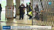 Стрелецът от столичен подлез и момчето, напушкало ученик, остават в ареста