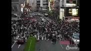 Движението в Япония