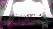 Hatsune Miku - Депресант (бг Суб)