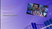 Selena Gomez - Shake it up (пей с нас! - Епизод 2, част 1)
