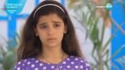 Малката булка - Епизод 2157 (21.02.2017)