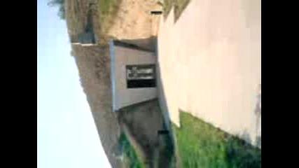 Тракийска Могила