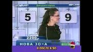 Тази Лина Няма Спирка СМЯХ - Господари На Ефира 06.01.2009