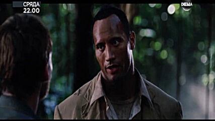 """""""Добре дошли в джунглата"""" на 14 октомври, сряда от 22.00 ч. по DIEMA"""