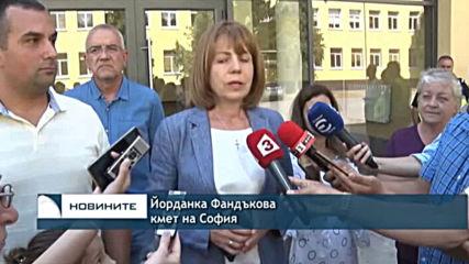 90 млн. лева за ремонти на детски градини и училища в София