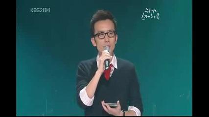 20091113 Shinee taemin andonew singing jonghyun s parts(without jonghyun).avi