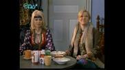 Sabrina,  the Teenage Witch - Събрина,  младата вещица 2 Сезон 7 Епизод - Бг Аудио