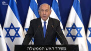 Israel: 'We will continue to respond forcefully' - PM Netanyahu on Gaza rocket attacks
